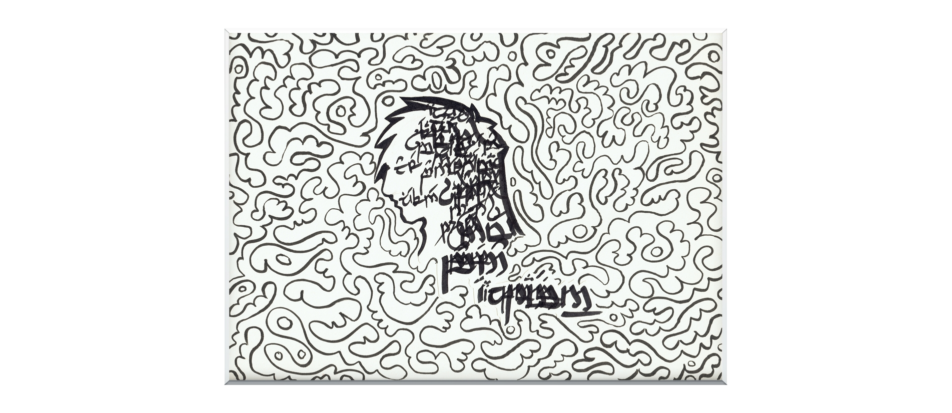 Reza - The Cloudhatched Beginning - Bono Mourits