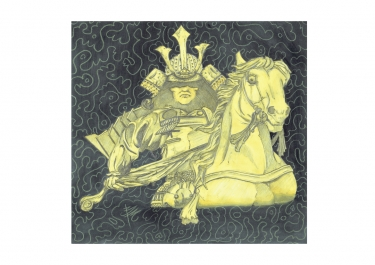 Kusunoki Masashige - The Cloudhatched Beginning - Bono Mourits