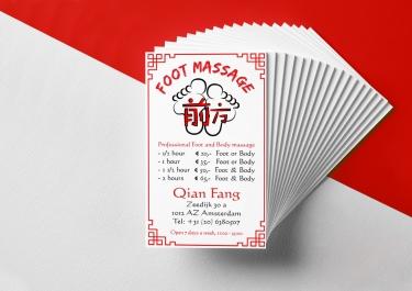 Qian Fang Business Card