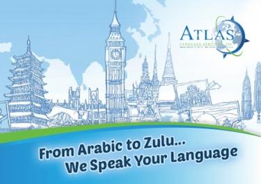 Atlas Promo